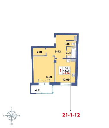 Планировка Однокомнатная квартира площадью 43.5 кв.м в ЖК «Три ветра»